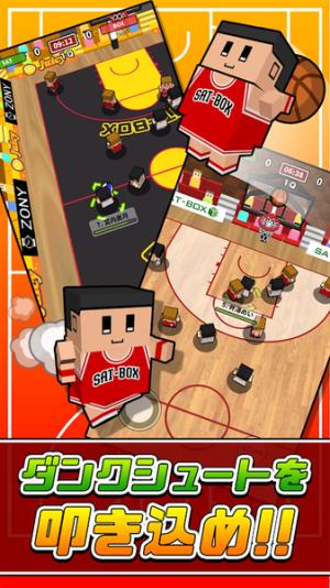 桌面篮球游戏图2