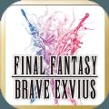 最终幻想勇者Exvius