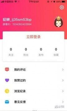 小哈学堂app图2