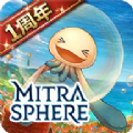 MitraSphere官网版