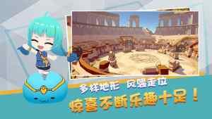 魔物娘大乱斗游戏图3
