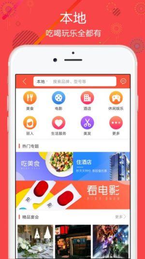 国人商城新版www.dzgmds.com/guorenshangcheng.apk下载地址图片3