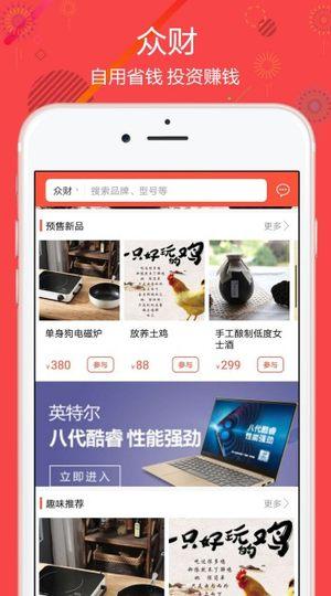 https://share.weiyun.com/59LJ8jc图3