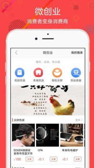 国人商城新版www.dzgmds.com/guorenshangcheng.apk下载地址图片1