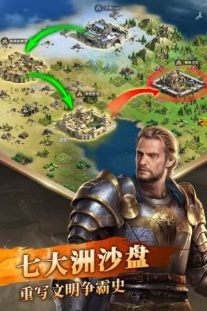 英雄之城2电脑版图2