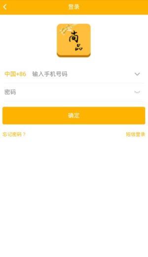 尚品库app图3