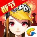 qq飞车手游安卓体验版 v1.11.0.13274