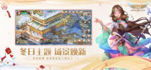 QQ自由幻想手游官方图2