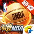 腾讯最强NBA下载iOS官方版 v1.15.261
