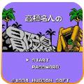 冒险岛4中文版