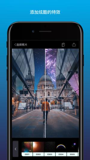 Enlight Quickshot app图3
