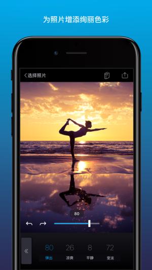 Enlight Quickshot下载官方app图片2