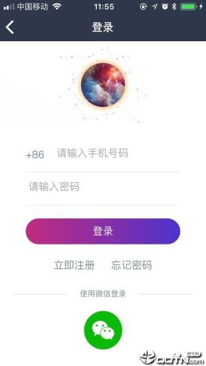 泰木谷app新版本图1