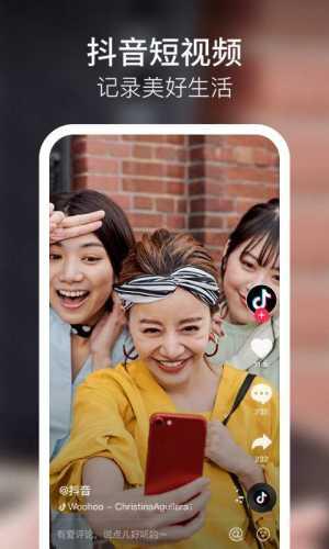 抖音版短视频软件app图片1