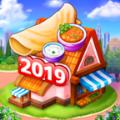 印度烹饪明星游戏最新安卓版下载 v2.1.0
