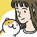 萌宅物语游戏最新汉化版下载 v1.8.4