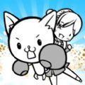 猫咪面包动物之王游戏