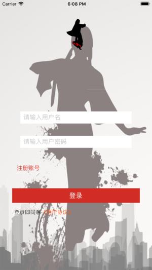 民族舞时间苹果版图1