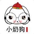 小奶狗app成人抖音视频官网破解版下载 v11.1.0