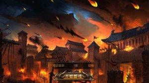 炼狱雷光官网版图3