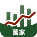 华润万家移动报表app官方版下载 v1.0
