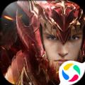 腾讯真红之刃热血奇迹手游官方正版 v2.0.0
