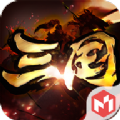 王图霸业手游官方正式版 v1.0.0.8