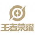 赢王者荣耀皮肤同桌游戏官方测试版 v1.0