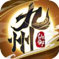 仙域九州双修官方版