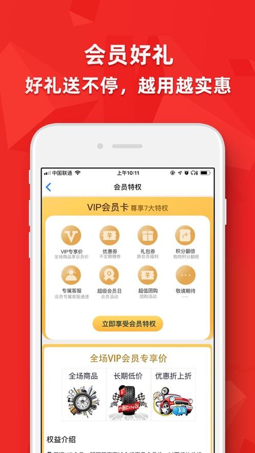 坦途车匠官方app软件下载图片1