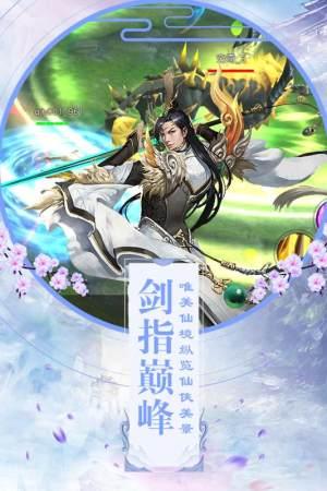 鬼语仙道传说官网版图3