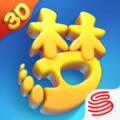 梦幻西游三维版手游官网正式版下载 v1.0.0