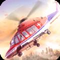 爆炸直升机安卓版