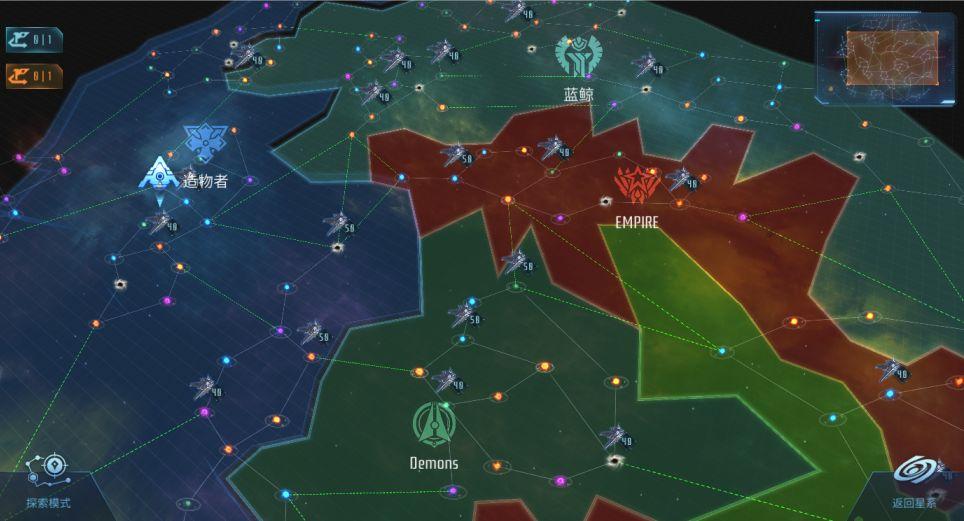 无尽银河星系主权争夺战怎么玩 星系主权争夺战玩法详解[多图]
