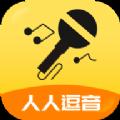 0MPA社交app官方版下载 v2.5.6