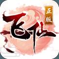 一剑飞仙侠之战手游百度版官方下载 v6.0.0