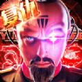 红警2尤里的复仇舰队手游攻略版 v7.0.42