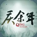 庆余年叶轻眉传手游官网唯一正版 v1.0