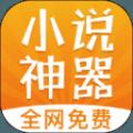 石头读书官网app软件下载 v11.9