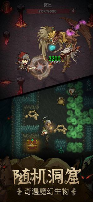 贪婪洞窟无限钻石存档图2