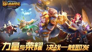 兽人热血传说手游官网安卓版下载图片2