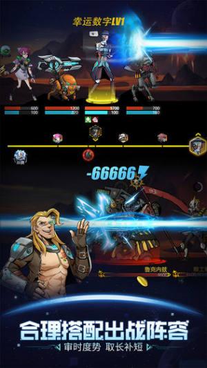 跨越星弧礼包游戏官方最新版图片1