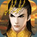 皇帝成长计划2手机版安卓游戏下载 v1.0.6
