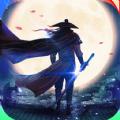 剑雨幽魂官网版