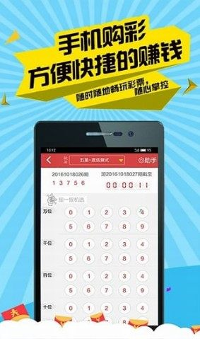好彩客下载安装手机版app图片1