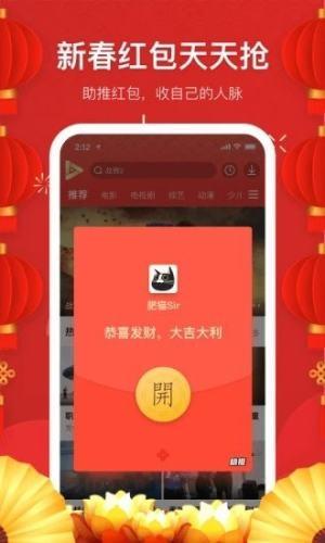 鱿鱼社区app图1