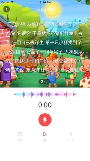 不老人生官方下载手机版app图片1