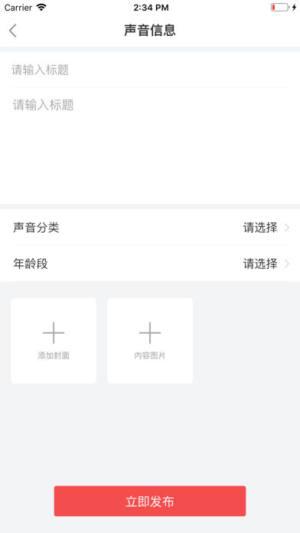 仓买到家app软件下载手机版图片2