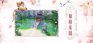 蜀门九游版图2