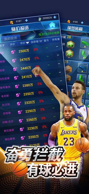 王者NBA官网图2